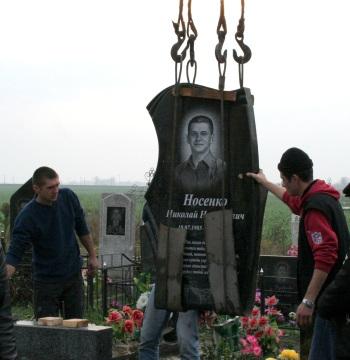 Монтаж пам'ятників