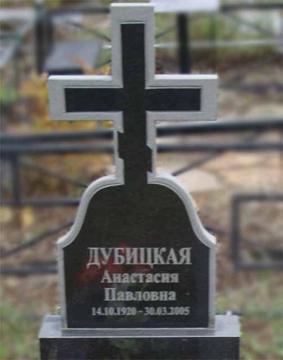 крест на надгробный памятник из гранита для кладбищ