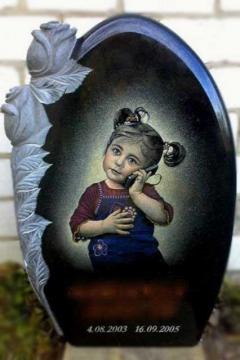 портрет на  элитный памятник из камня для могилы