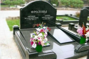 двойной  элитный гранитный памятник для кладбищ