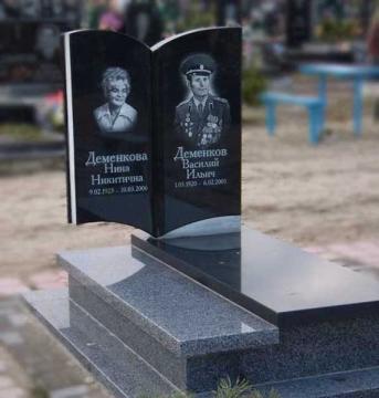 двойной  элитный памятник из гранита на могилу
