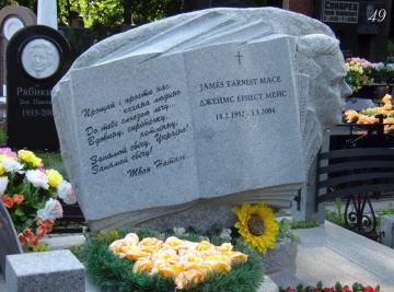 поминальные стихи на надгробный гранитный памятник для кладбищ