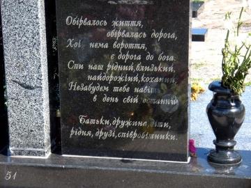 поминальные стихи на надгробный гранитный памятник