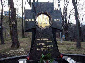 крест на  элитный гранитный памятник