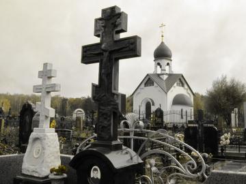 Хрести Пам'ятники