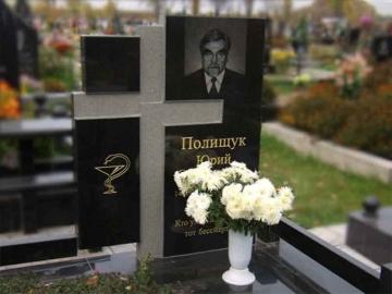 одинарный  элитный гранитный памятник для кладбищ