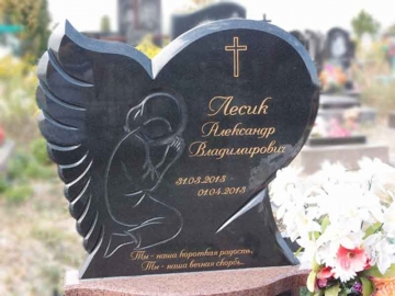 надгробный гранитный памятник для кладбищ