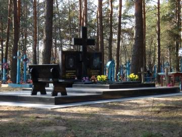 Двійні Пам'ятники
