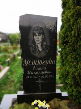портрет на ритуальный гранитный памятник для могилы