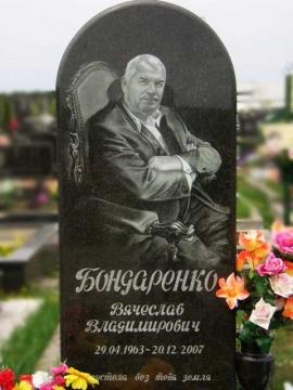 рисунок на надгробный памятник из камня для кладбищ