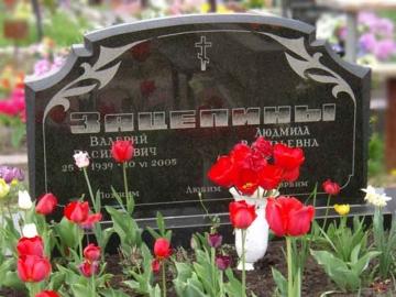 двойной  элитный памятник из камня на могилу