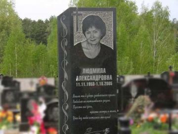 портретная работа на ритуальный памятник из гранита на могилу