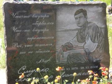 художественная работа на ритуальный памятник из гранита