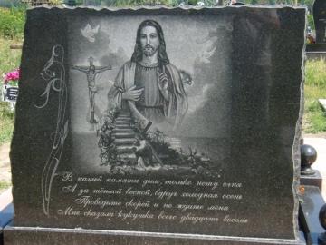 рисунок на ритуальный гранитный памятник для могилы