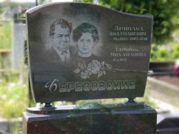 оформление на надгробный каменный памятник на могилу