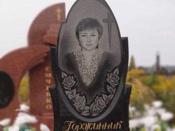 художественное оформление на  элитный гранитный памятник для кладбищ