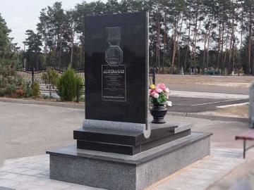 двойной надгробный гранитный памятник
