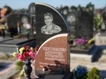 художественная работа на надгробный каменный памятник для кладбищ