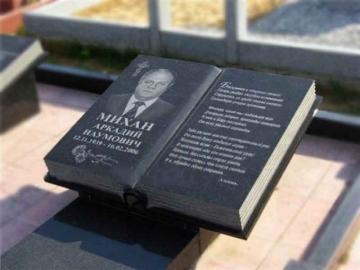 одиночный гранитный памятник на могилу