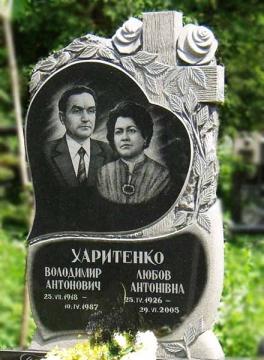 двойной  элитный гранитный памятник на могилу